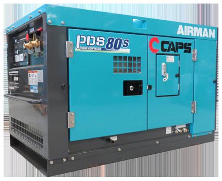 AIRMAN 80CFM BOX-TYPE PORTABLE DIESEL COMPRESSOR PDS80S-5C5